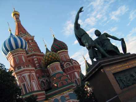 Russia - Trade in Russia